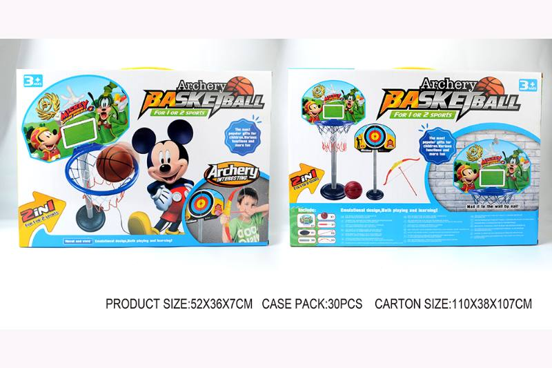 Sports Toys Mickey Basketball Stand Bow and Arrow Set No.TA253583