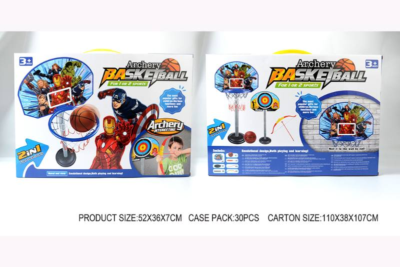 Sports Toys Avengers Basketball Stand Bow and Arrow Set No.TA253585