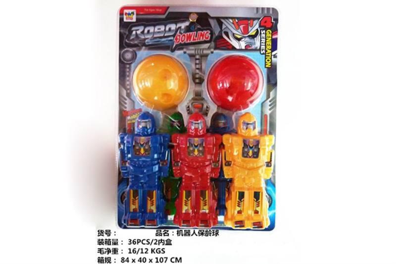 Sports Toys Robot Bowling No.TA242007