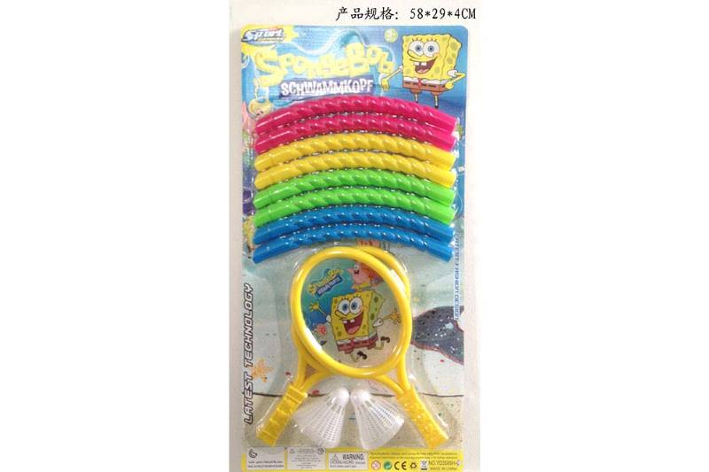 Sports Toy SpongeBob Hula Hoop Racquet Set No.TA236037