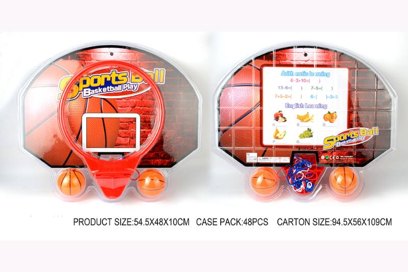 Sports Toys Universal Puzzle Basketball Board No.TA253567