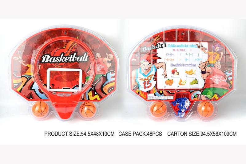 Sports toy cartoon puzzle basketball board No.TA253568