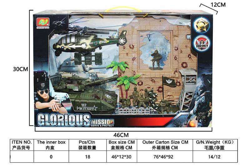 Military Suit Toy Series Military Suit No.TA239891