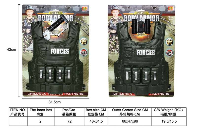 Military suit toy series Military bulletproof clothing No.TA239893