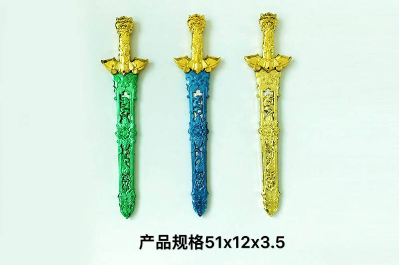 Simulation weapon toy series electroplated sword sword toy No.TA247061