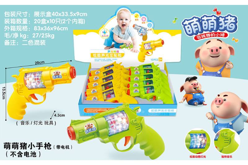 Electric gun toy Sound and light pistol Meng Meng pig pistol (with motor, withou No.TA253026