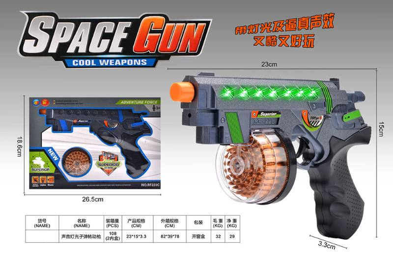 Electric toy gun electric gun sound light bullet rotating gun No.TA253265