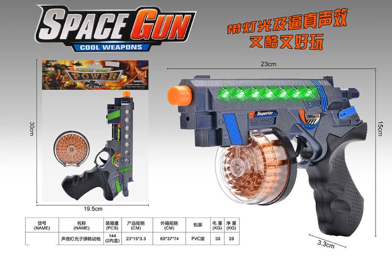 Electric toy gun electric gun sound light bullet rotating gun No.TA253266