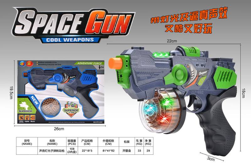 Electric toy gun electric gun sound light bullet rotating gun No.TA253267