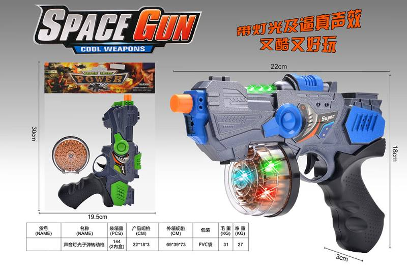 Electric toy gun electric gun sound light bullet rotating gun No.TA253268
