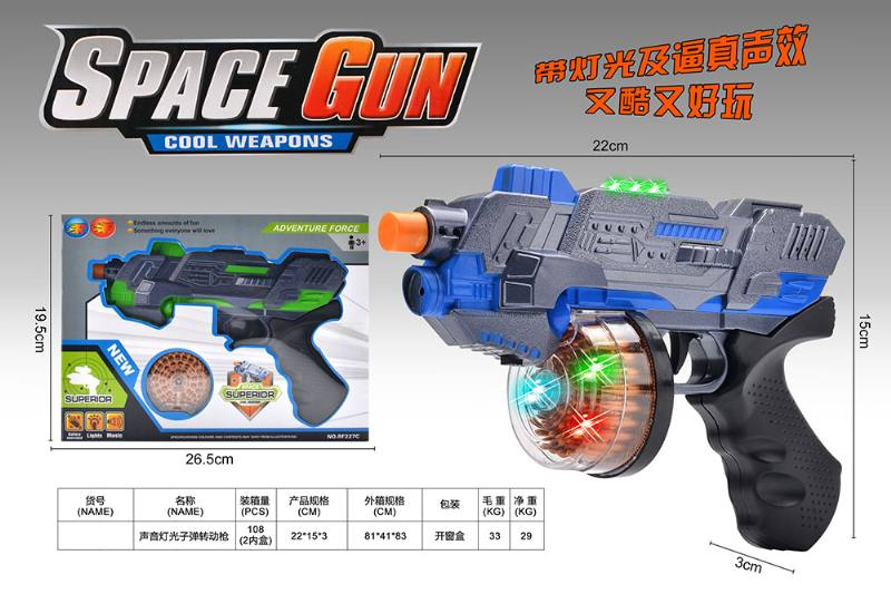 Electric toy gun electric gun sound light bullet rotating gun No.TA253269