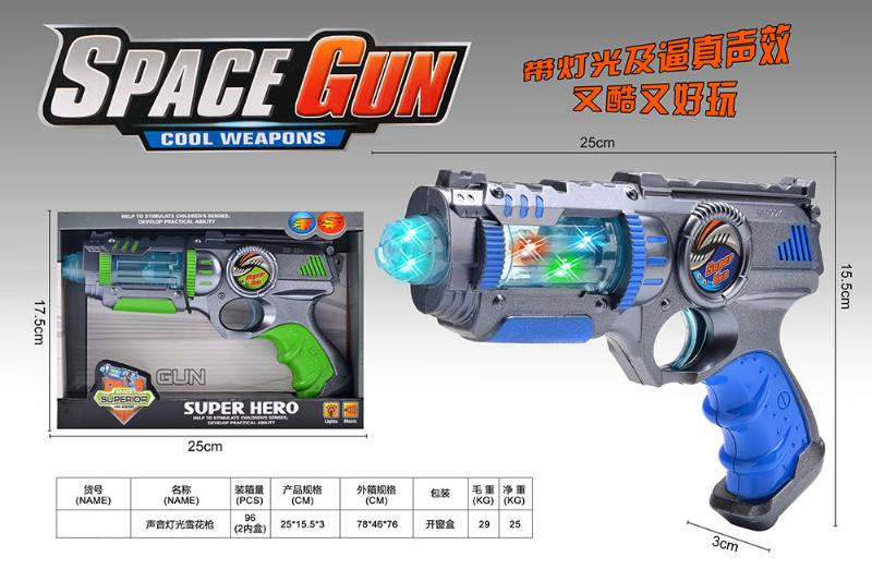 Electric toy gun electric gun sound light snowflake gun No.TA253270