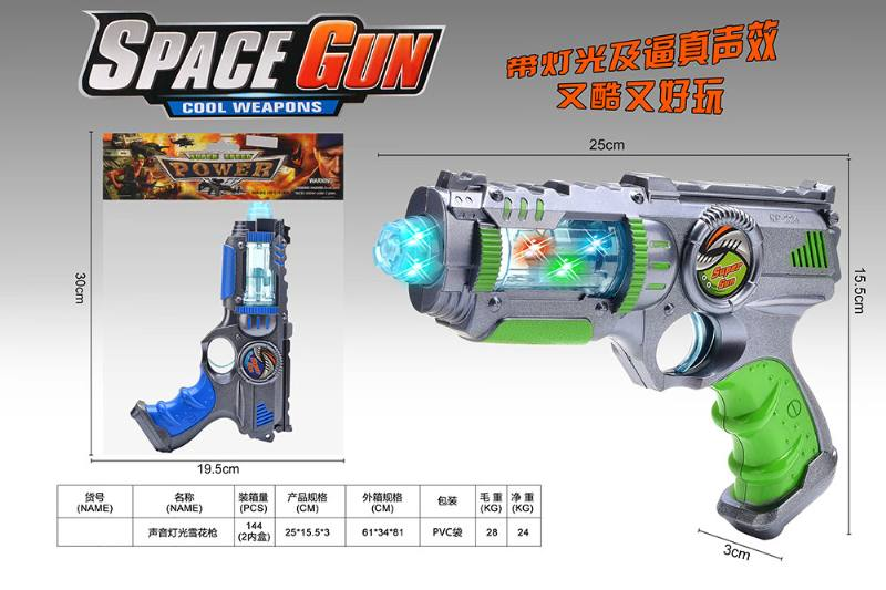 Electric toy gun electric gun sound light snowflake gun No.TA253271