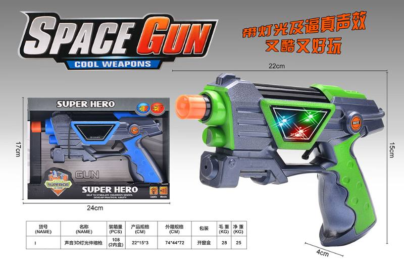 Electric toy gun electric gun sound 3D light telescopic gun No.TA253272