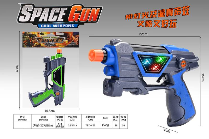 Electric toy gun electric gun sound 3D light telescopic gun No.TA253273