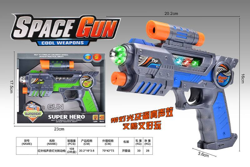 Electric toy gun electric gun infrared sound light turning gun No.TA253274