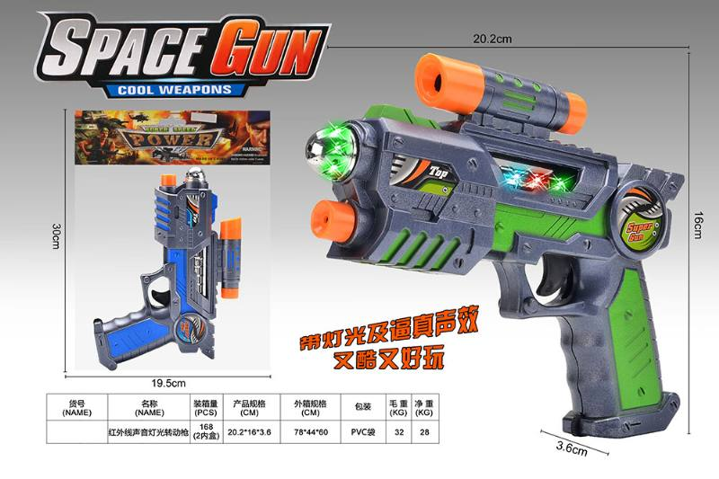Electric toy gun electric gun infrared sound light turning gun No.TA253275