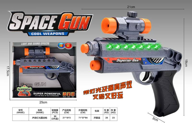 Electric toy gun electric gun sound light vibration gun No.TA253276