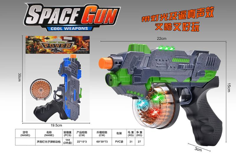 Electric toy gun electric gun sound light bullet rotating gun No.TA253278