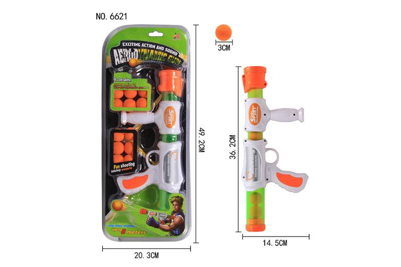 Weapon Toy Series Soft Gun No.TA241281