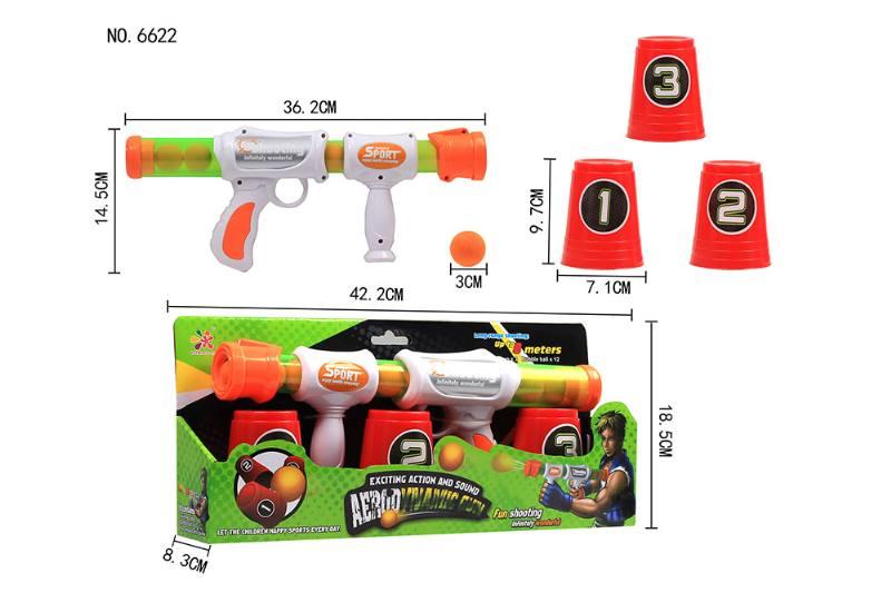 Weapon Toy Series Soft Gun No.TA241282