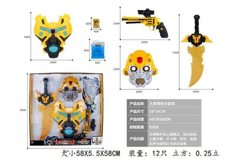 Military water bomb soft gun toy series Rong Kai Hornet breast arm sword Water gun kit com No.TA242202