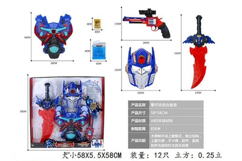 Military water soft bullet gun toy series Rong Kai Optimus Prime breasts sword Water gun k No.TA242203