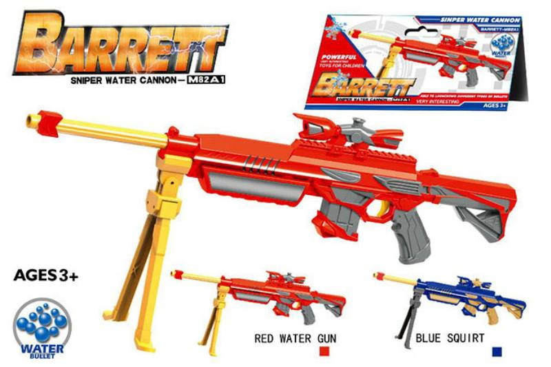 Military water bomb soft gun toy series Toy water gun inner water bomb, soft rubber bomb No.TA245697