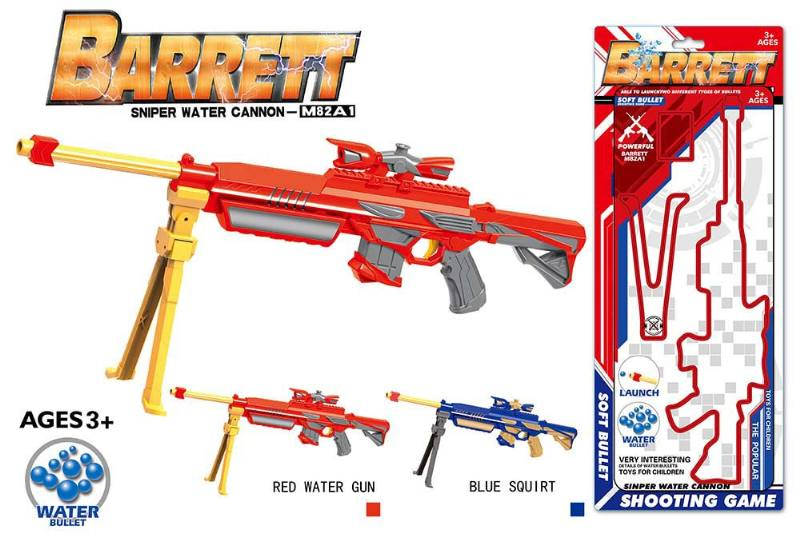 Military water bomb soft gun toy series Toy water gun inner water bomb, soft rubber bomb No.TA245698