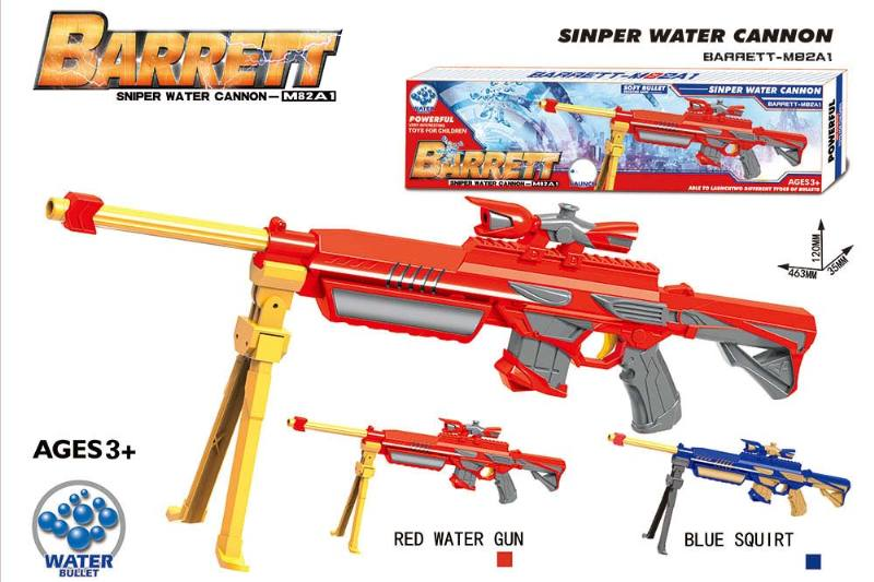 Military water bomb soft gun toy series Toy water gun inner water bomb, soft rubber bomb No.TA245699