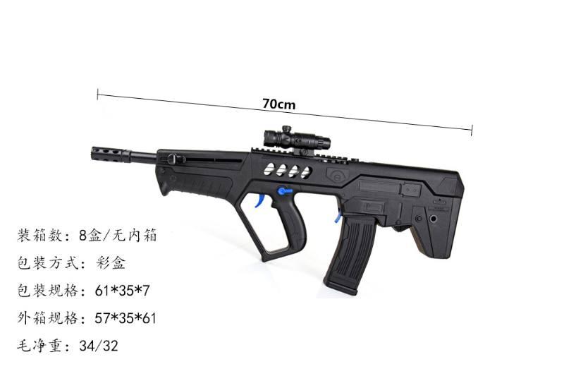 Military electric water gun toy series New radio tar21 electric water gun No.TA246936