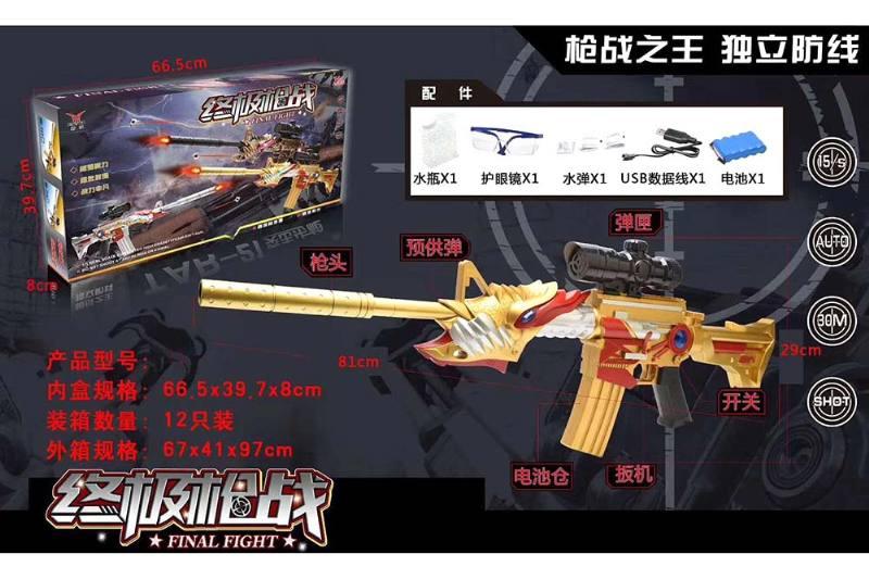 Military electric water gun toy series Electric light water gun toy No.TA246937
