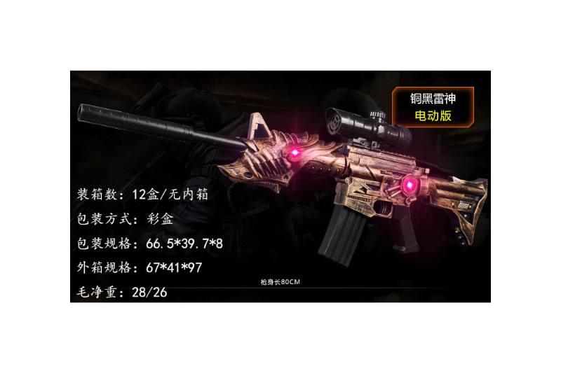 Military electric water gun toy series Thunder electric electric gun water series No.TA246940