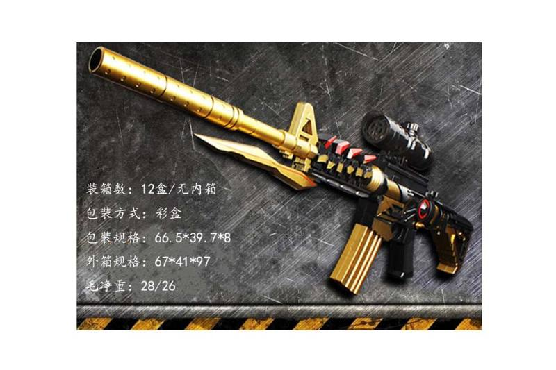 Military electric water gun toy series Death electric water gun toy No.TA246941