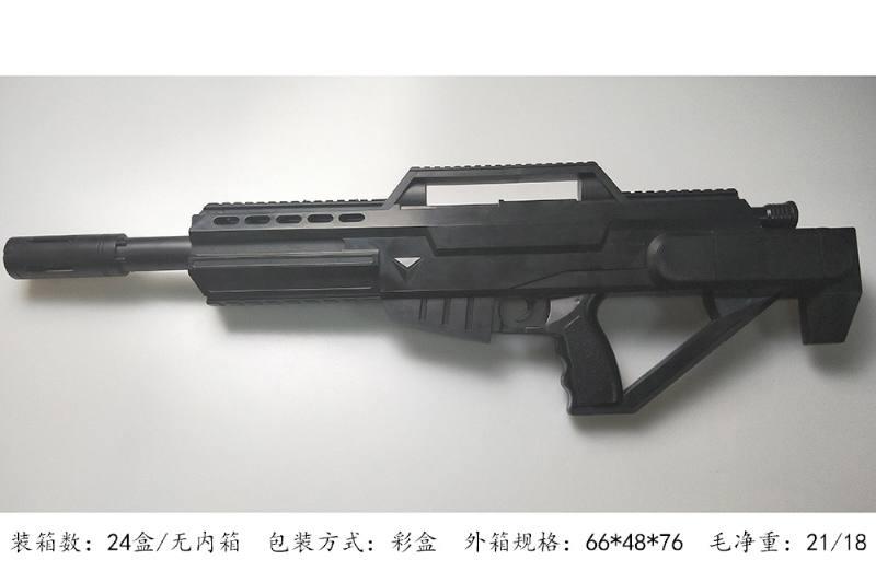 Military water gun toy series Manual water gun No.TA246942