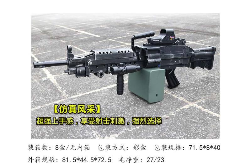 Military electric water gun toy series M249 electric water gun No.TA246943