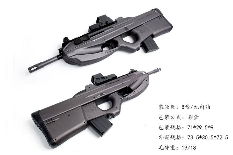 Military electric water gun toy series F2000 Electric water gun No.TA246944