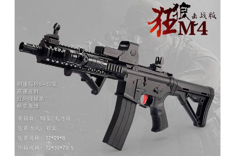 Military electric water gun toy series Tactical M4 electric water gun No.TA246946