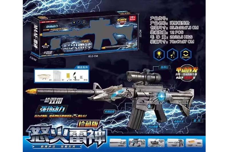 Military electric water gun toy series Ejection model gun No.TA246954