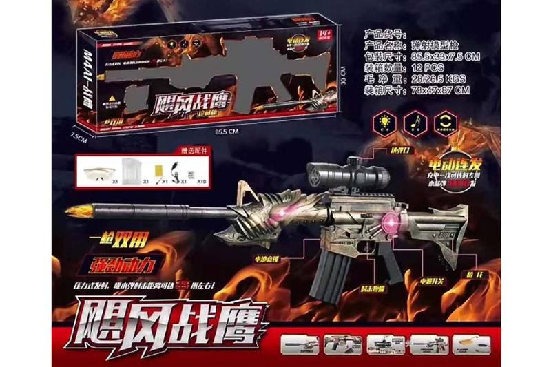 Military electric water gun toy series Ejection model gun No.TA246955