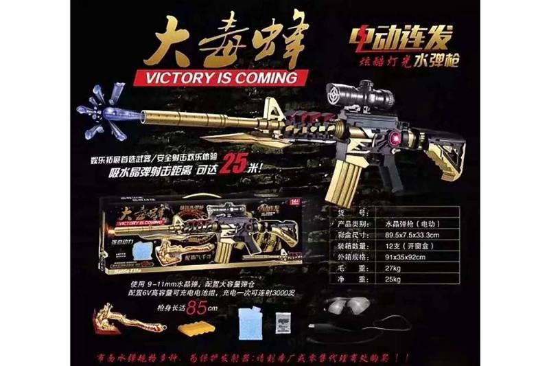 Military electric water gun toy series Crystal electric gun (electric) No.TA246957