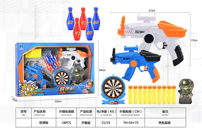 Military soft bullet gun toy series Soft bullet gun Two color mixing No.TA248012
