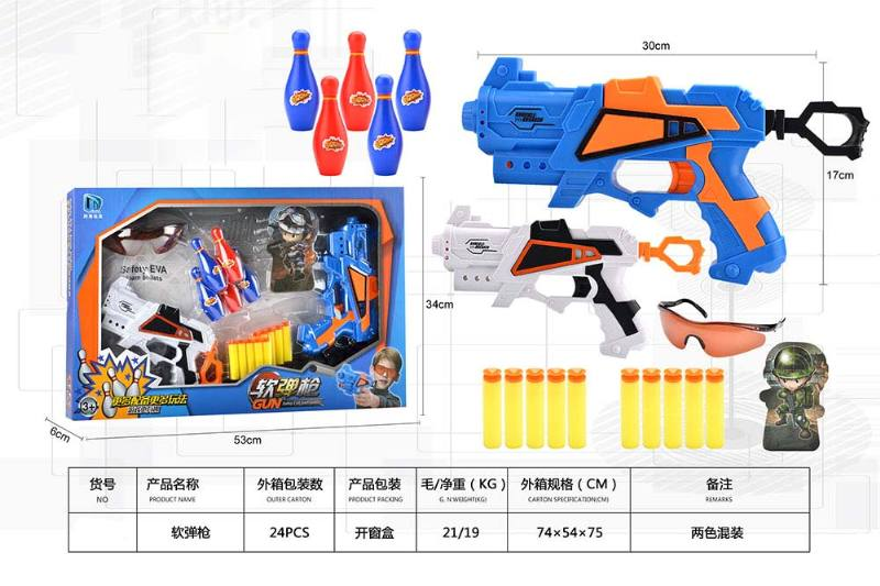Military soft bullet gun toy series Soft bullet gun Two color mixing No.TA248013
