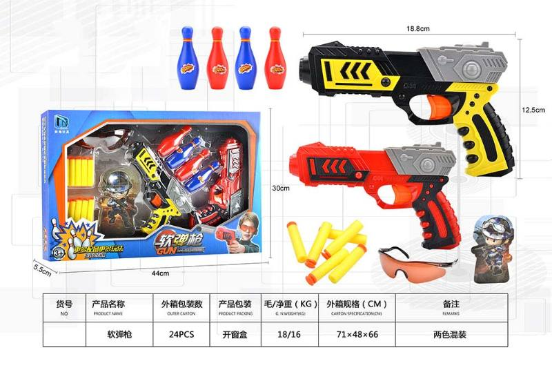 Military soft bullet gun toy series Soft bullet gun Two color mixing No.TA248014