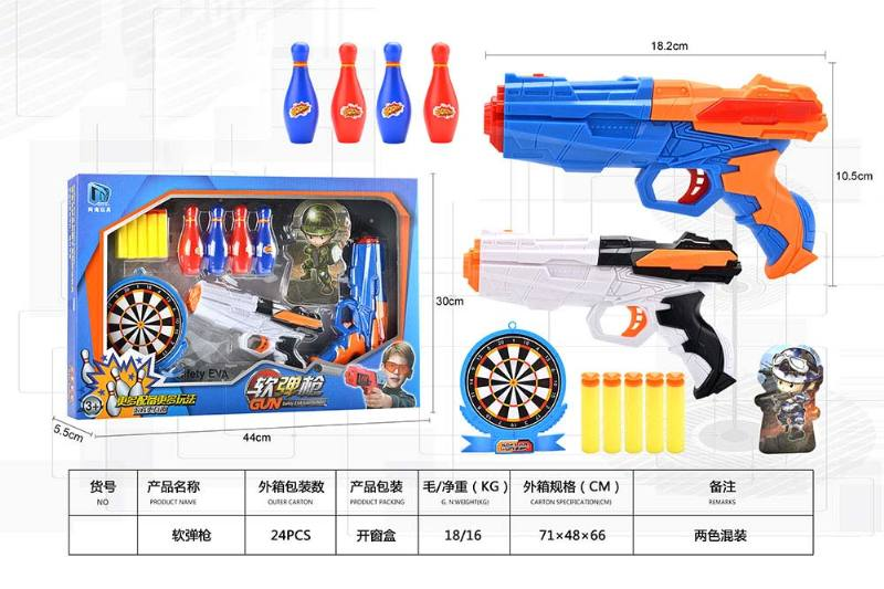 Military soft bullet gun toy series Soft bullet gun Two color mixing No.TA248015