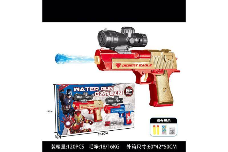 Toy gun toy soft gun No.TA252566