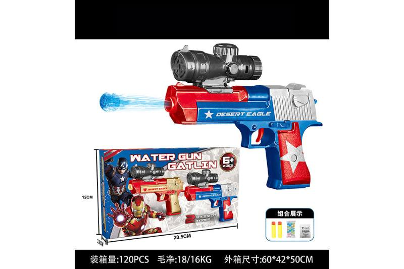Toy gun toy soft gun No.TA252567