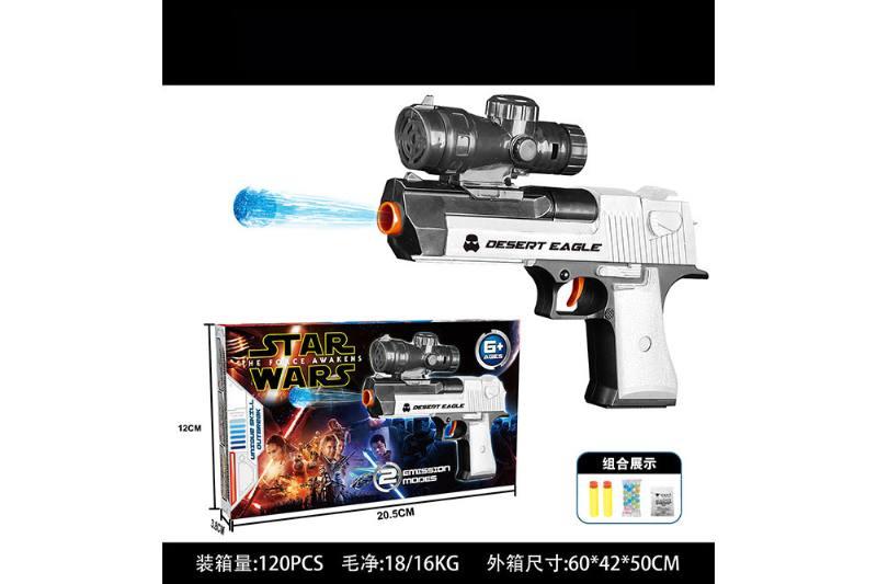 Toy gun toy soft gun No.TA252568