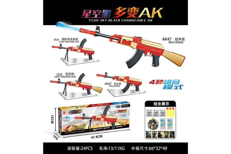 Toy gun toy soft gun No.TA252573