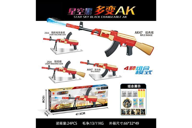 Toy gun toy soft gun No.TA252573